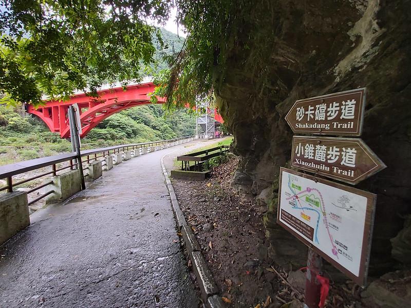 Dali-Datong-00-Shakadang-trail