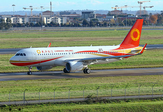 F-WWIH Airbus A320-214 Chengdu Airlines s/n 8845 * Toulouse Blagnac 2020 *