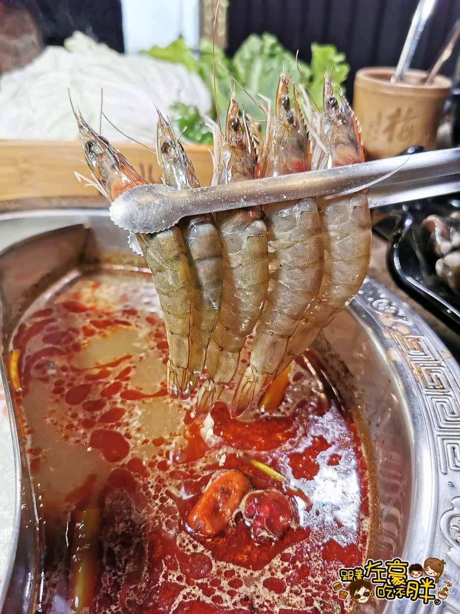 陶公坊火鍋餐廳五福店-48