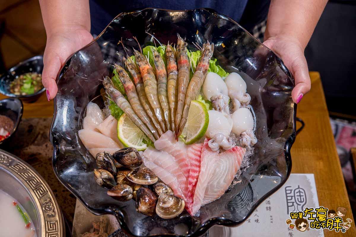 陶公坊火鍋餐廳五福店-20