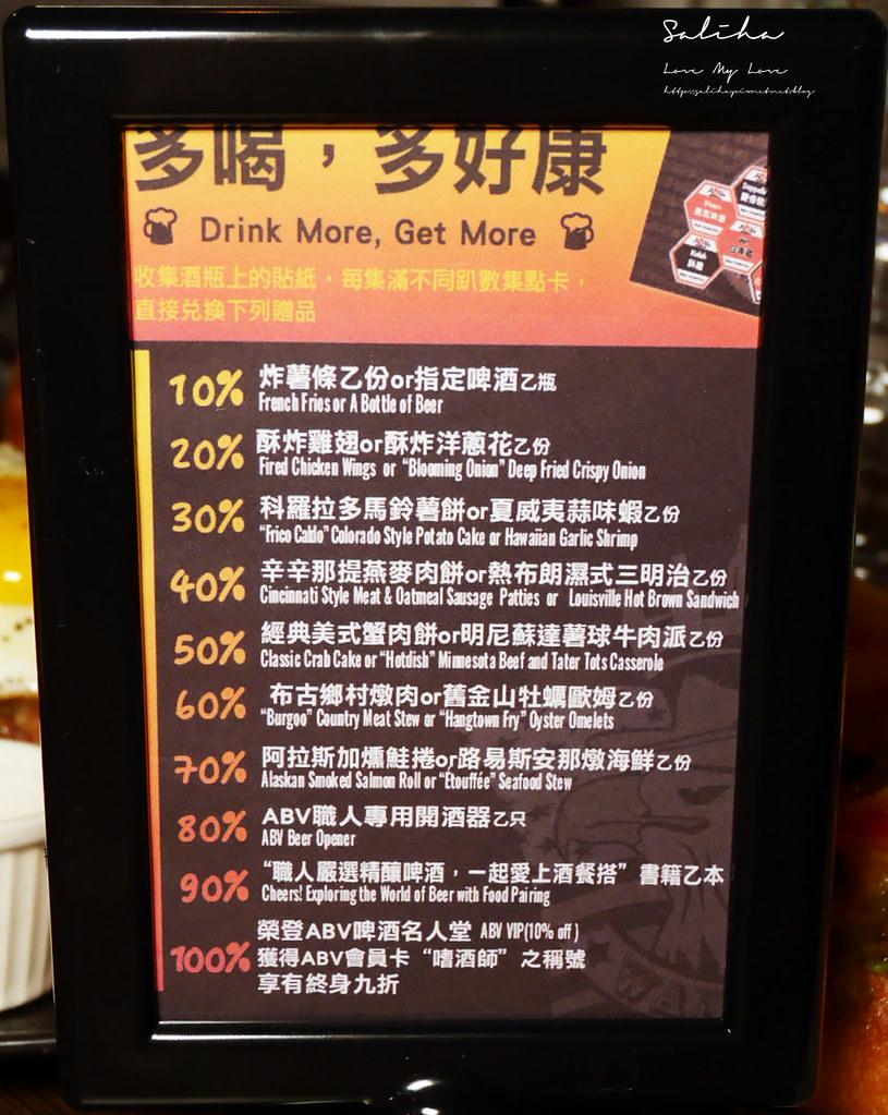 台北東區ABV美式餐酒館優惠酒吧世界精釀啤酒異國料理餐廳