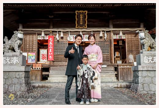 松平東照宮で七五三 愛知県豊田市 家族写真