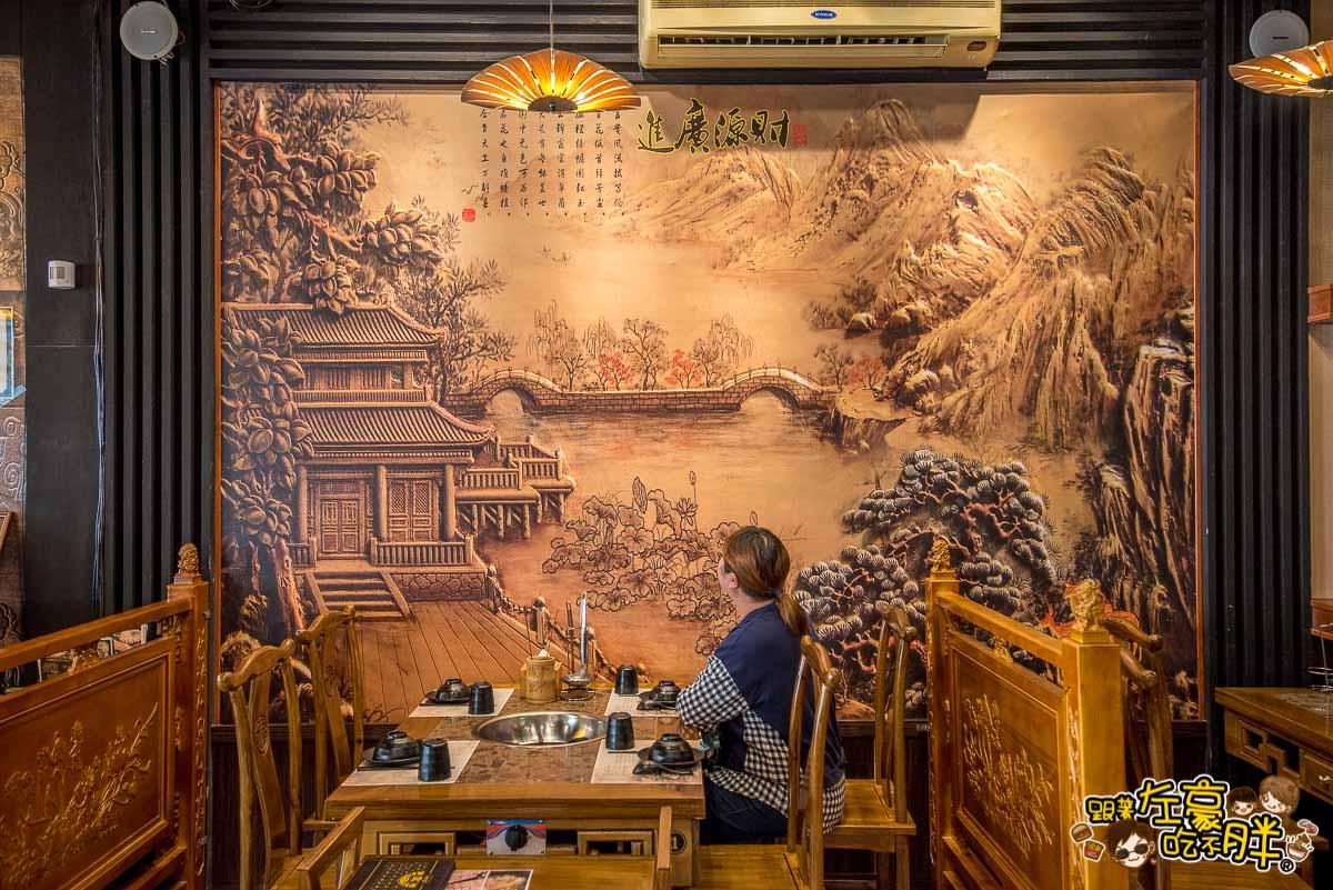陶公坊火鍋餐廳五福店-2