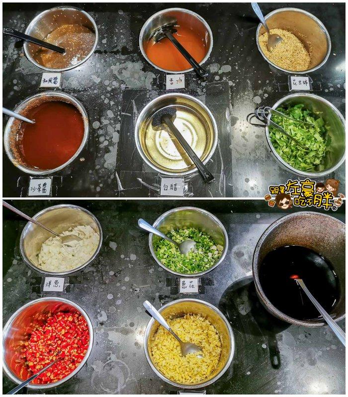 陶公坊火鍋餐廳五福店-組 1