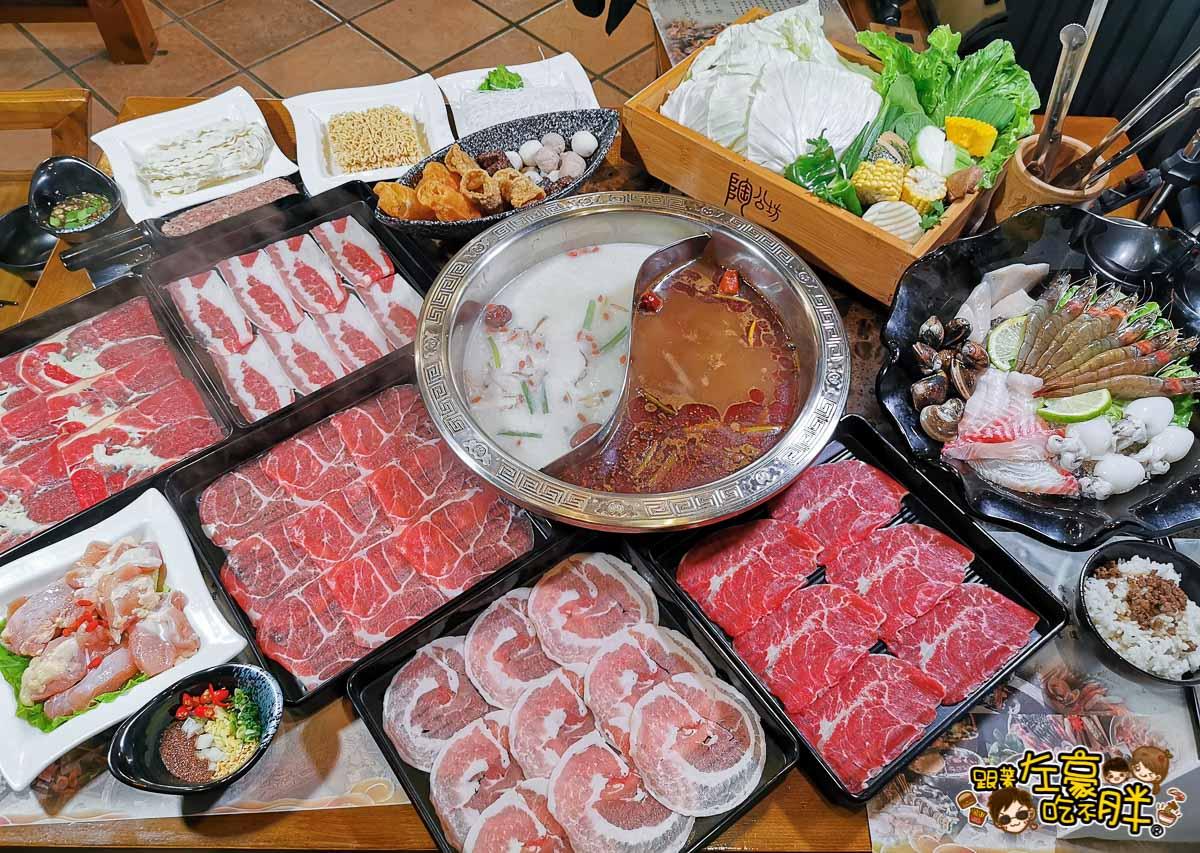 陶公坊火鍋餐廳五福店-33