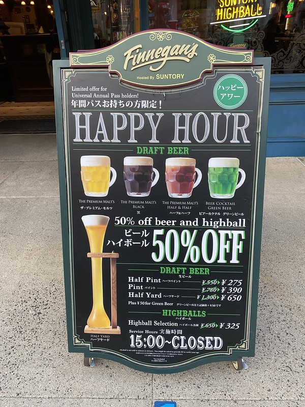 finnegans bar and grill_03
