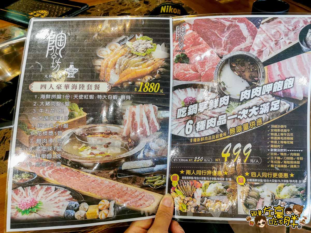 陶公坊火鍋餐廳五福店-5