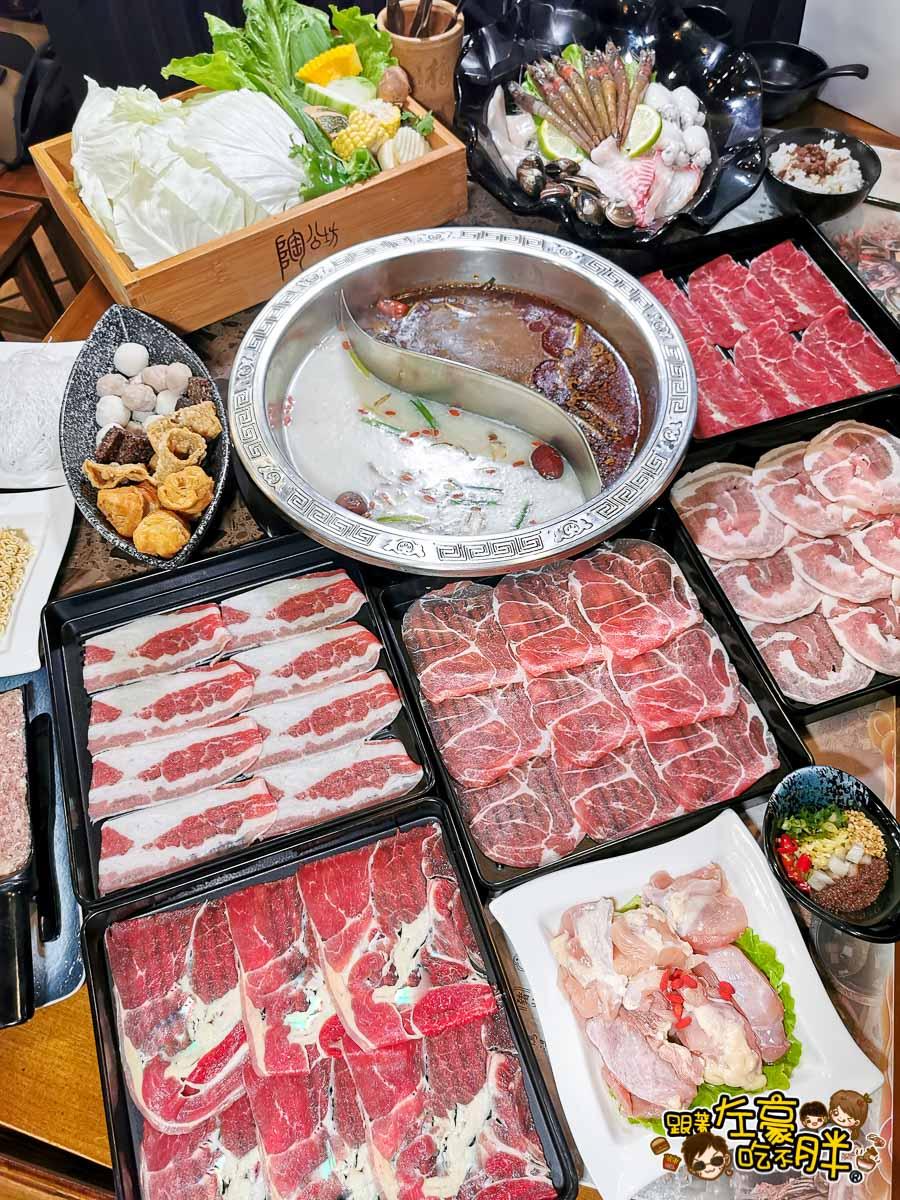 陶公坊火鍋餐廳五福店-35