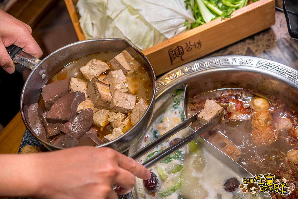 陶公坊火鍋餐廳五福店-62