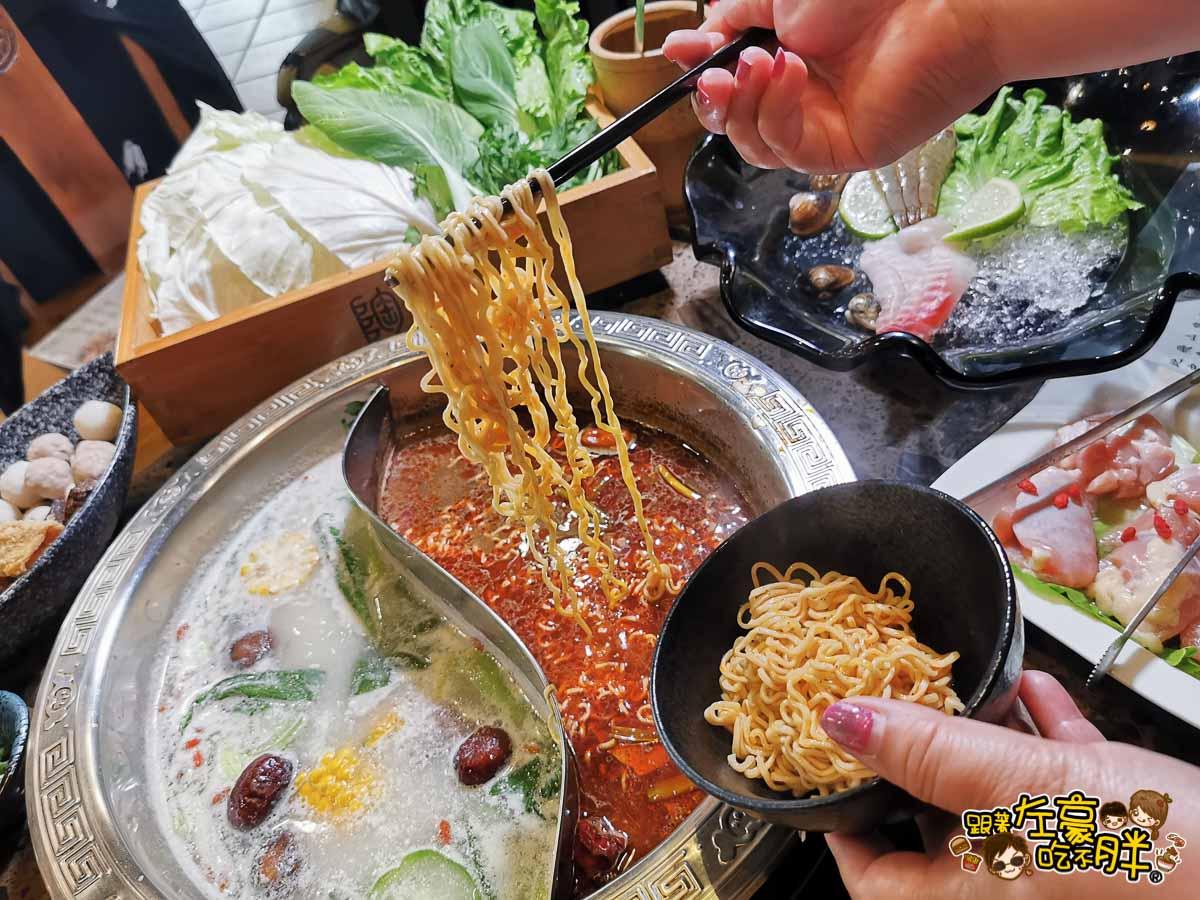 陶公坊火鍋餐廳五福店-58