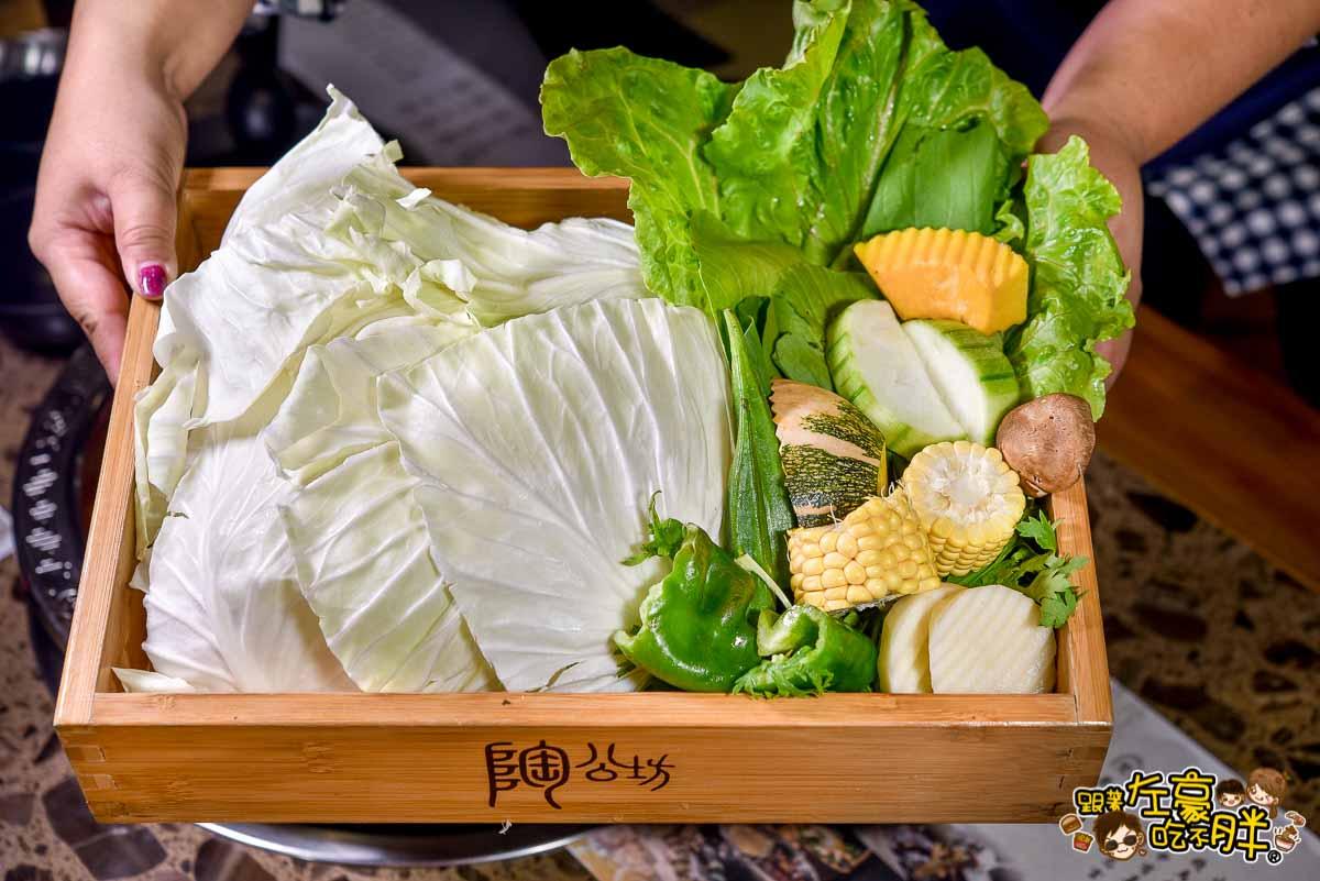 陶公坊火鍋餐廳五福店-11