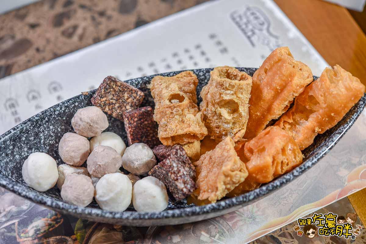 陶公坊火鍋餐廳五福店-10