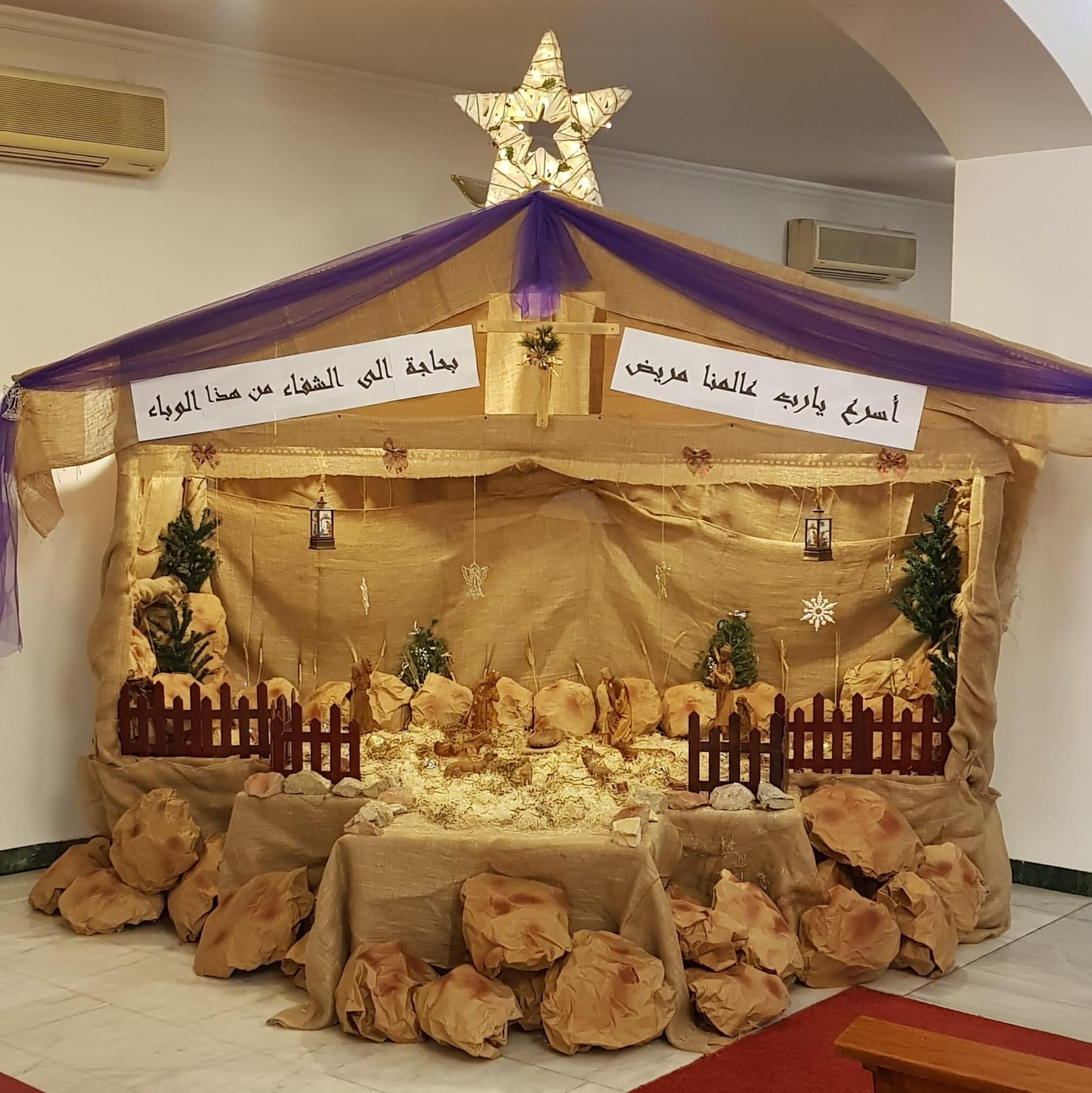 Pesebre de la Parroquia en Irak