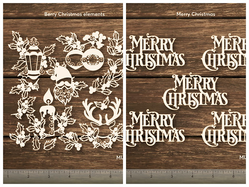 Merry Christmas chipboards