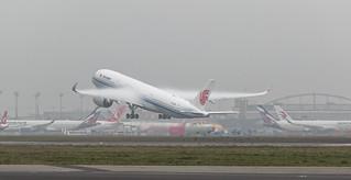 Delivery Flight msn458 B-321N 17/12/2020