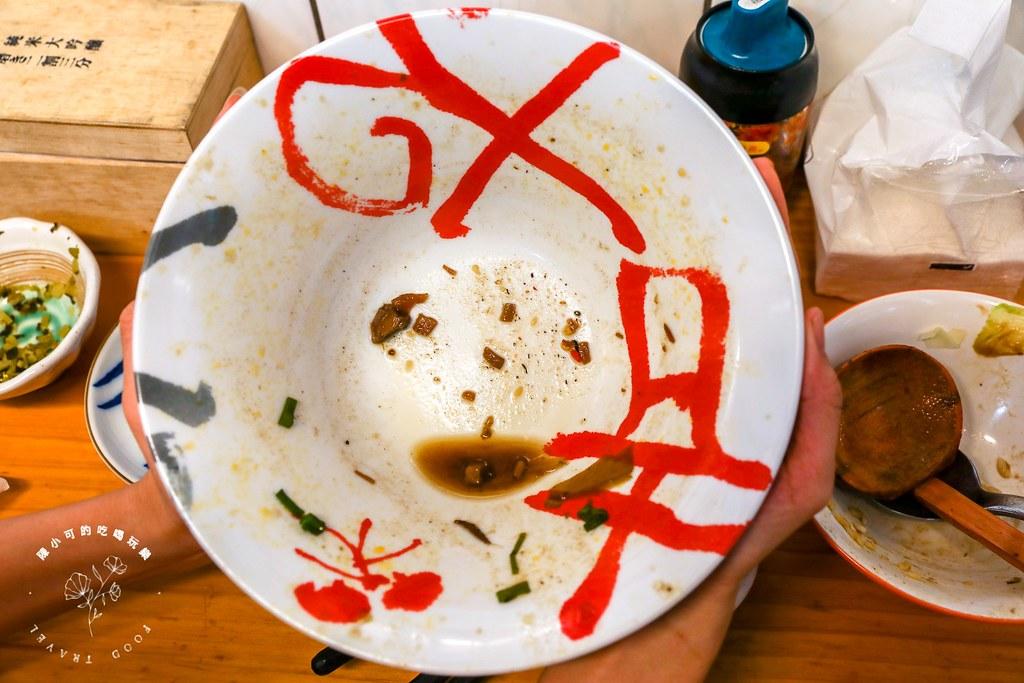 三重,三重小吃,三重美食,二木牛肉麵,二木牛肉麵三重,二木牛肉麵菜單,台北,台北牛肉麵 @陳小可的吃喝玩樂