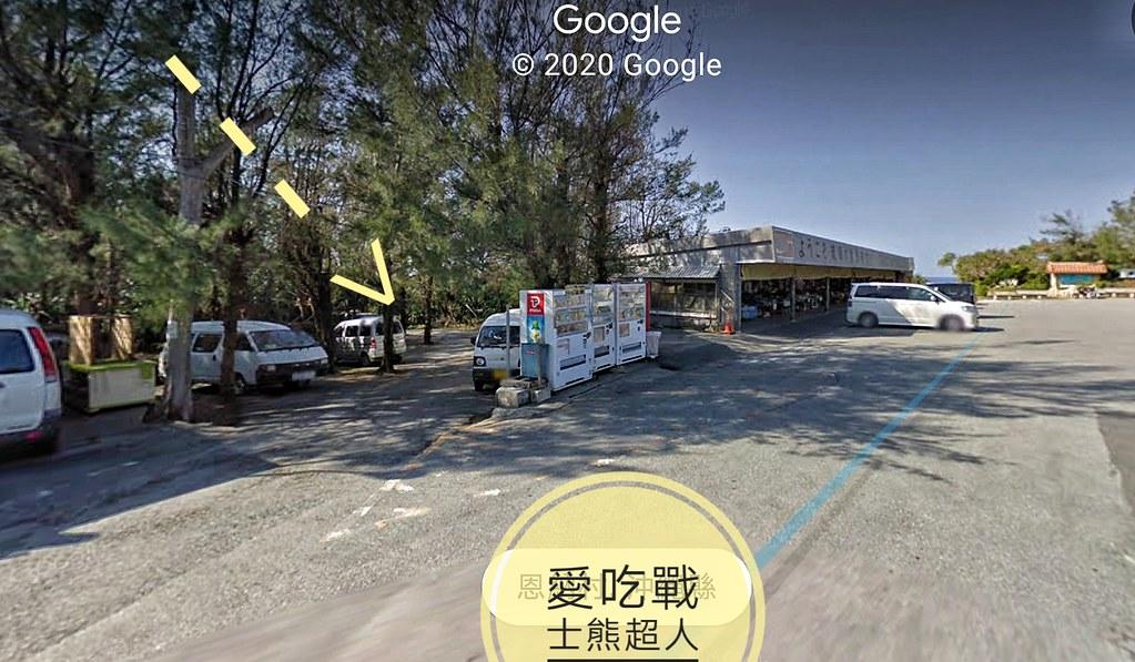 Screenshot_20201218_115037_com.google.android.apps.maps-01