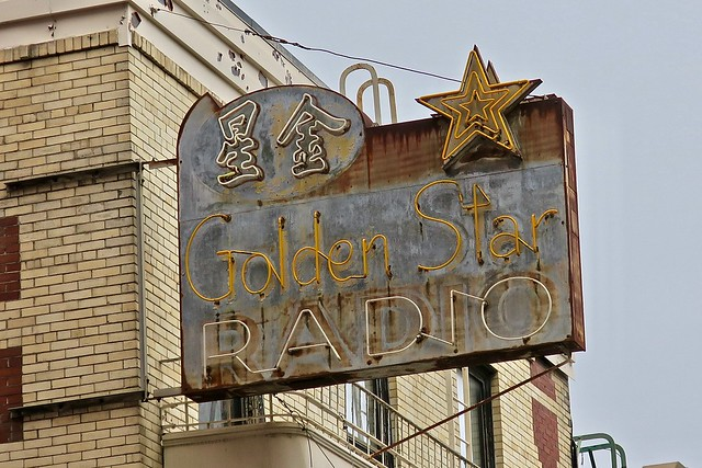 Golden Star Radio, San Francisco, CA
