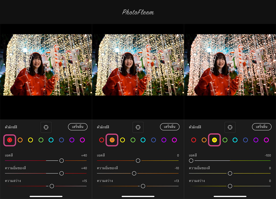 Lightroom-edit-christmas-orange-tone-02