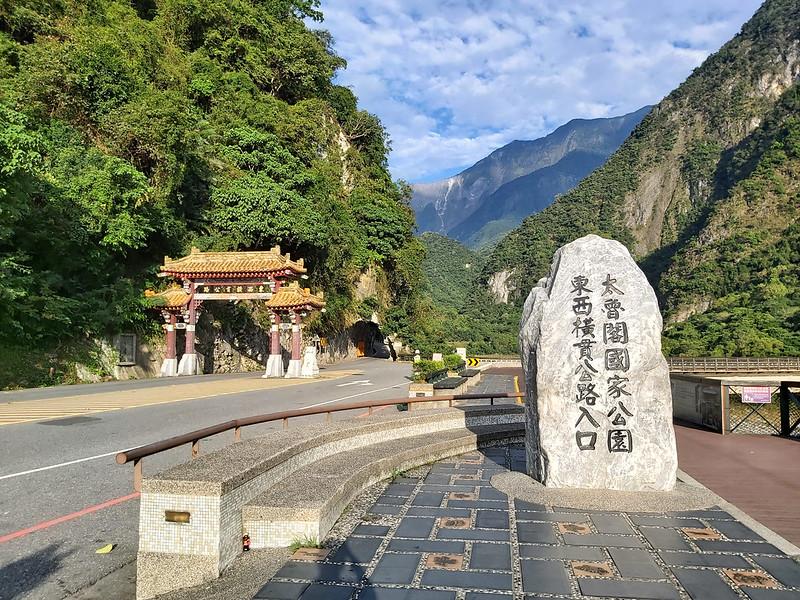 Taroko Entrance Gate