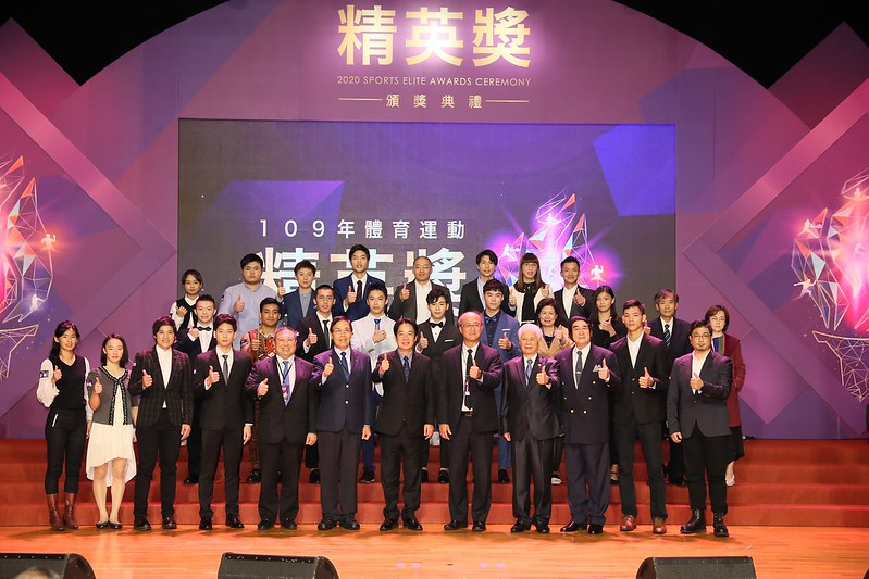 109年體育運動精英獎頒獎典禮。(圖/大會提供)