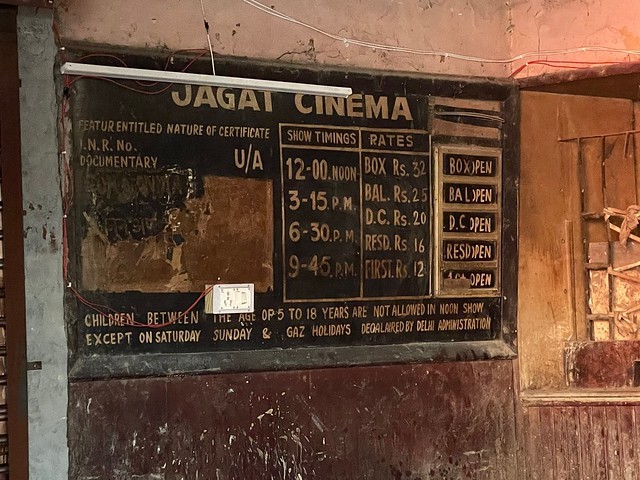 City Landmark - Jagat Cinema, Old Delhi