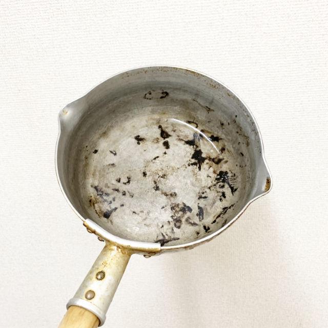 鍋使用前底