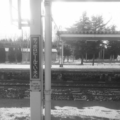 17-12-2020 Train trip vol04 (9)