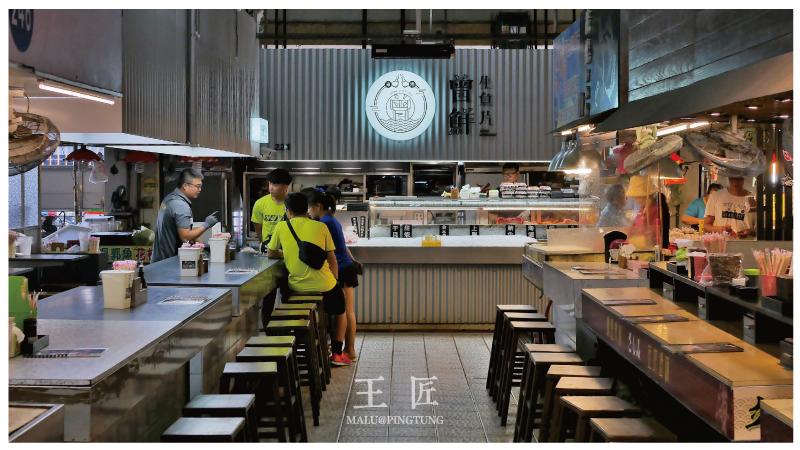 東港王匠黑鮪魚生魚片日本料理-9