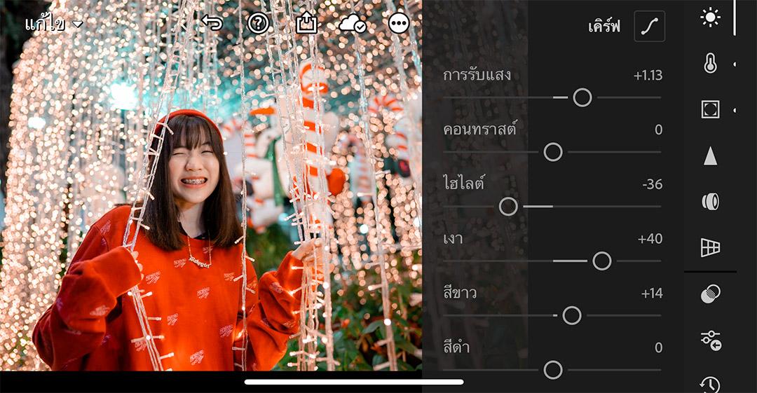Lightroom-edit-christmas-orange-tone-06