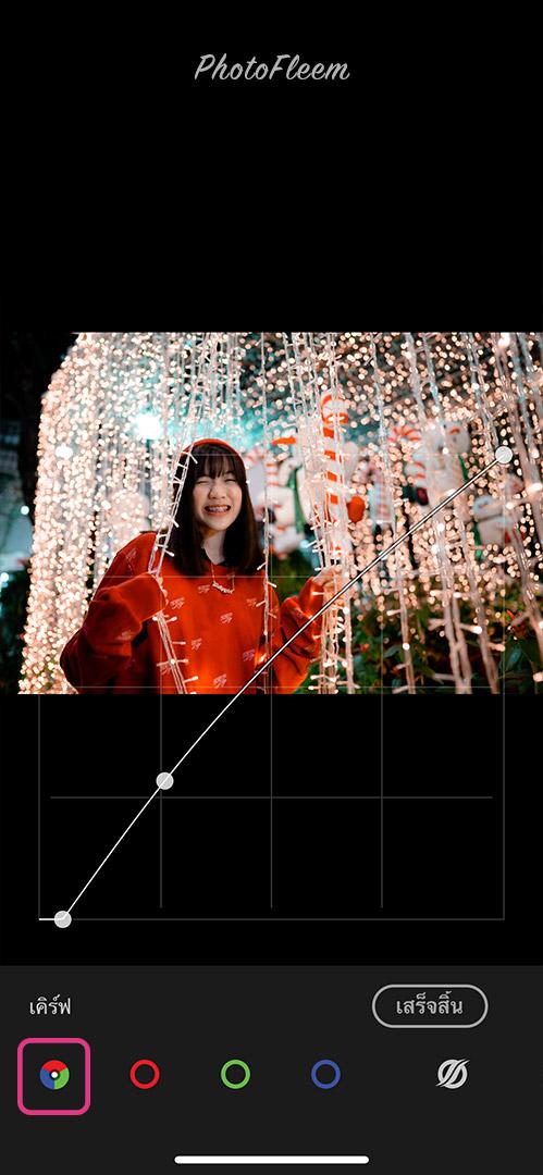 Lightroom-edit-christmas-orange-tone-05