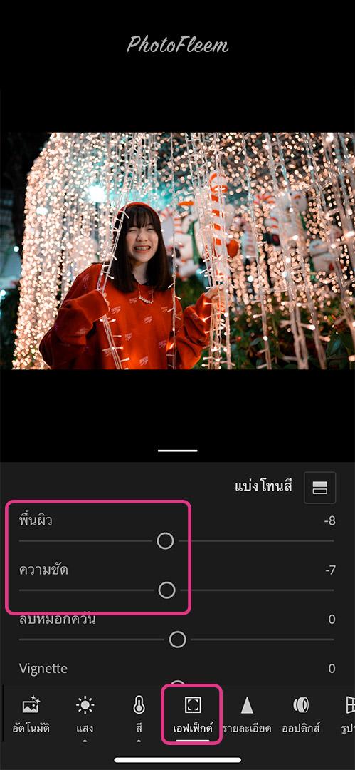 Lightroom-edit-christmas-orange-tone-04