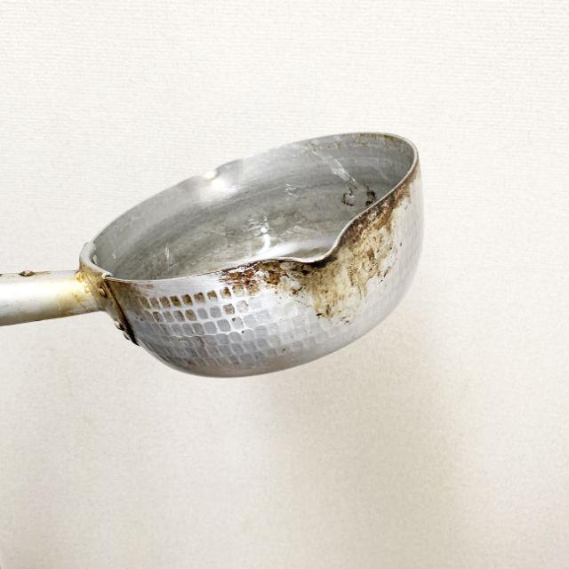 鍋使用前横