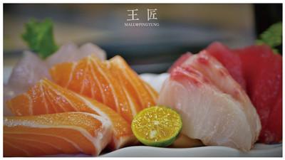 東港王匠黑鮪魚生魚片日本料理-25