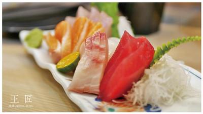 東港王匠黑鮪魚生魚片日本料理-21