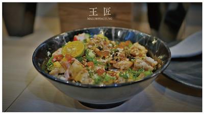 東港王匠黑鮪魚生魚片日本料理-17