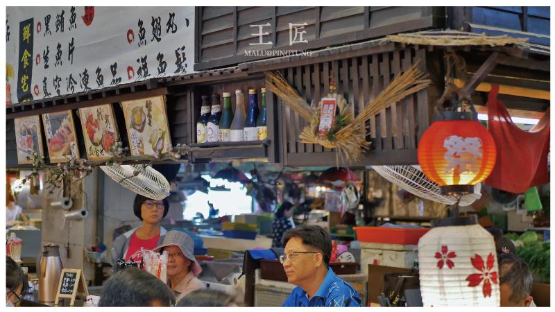 東港王匠黑鮪魚生魚片日本料理-8