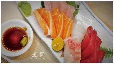 東港王匠黑鮪魚生魚片日本料理-23