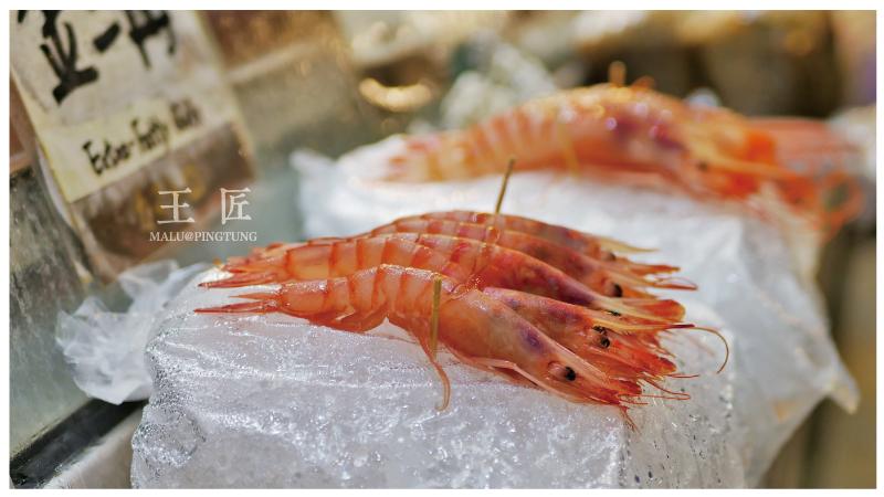 東港王匠黑鮪魚生魚片日本料理-10