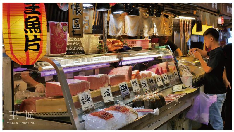 東港王匠黑鮪魚生魚片日本料理-7