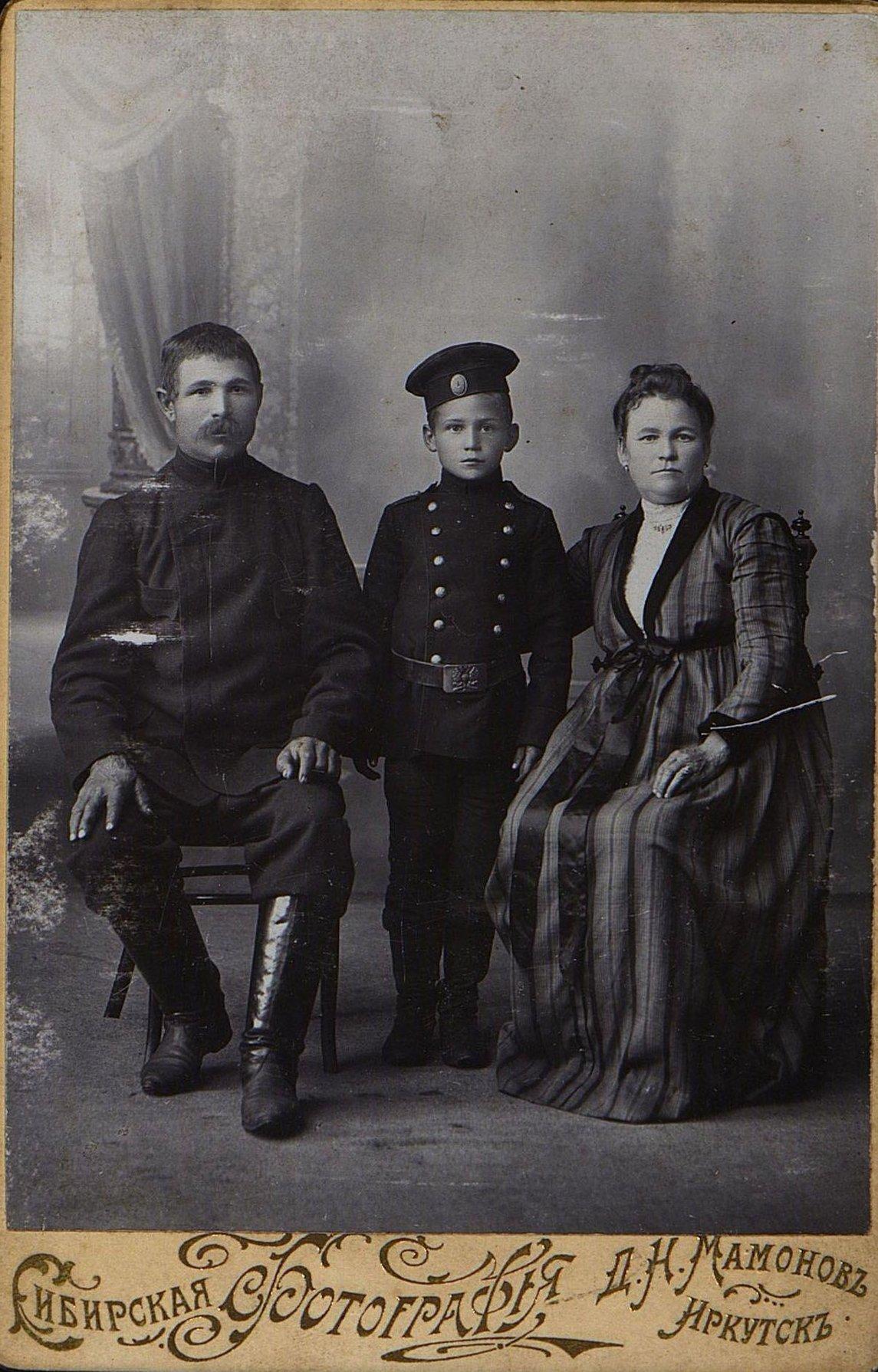 07. Ивановы, иркутские мещане. Мамонов Д.Н. 1910-1915