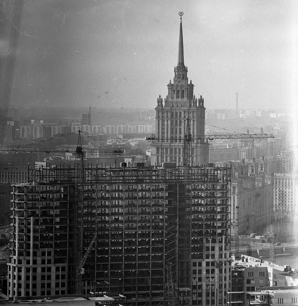 1970-е. Москва строится