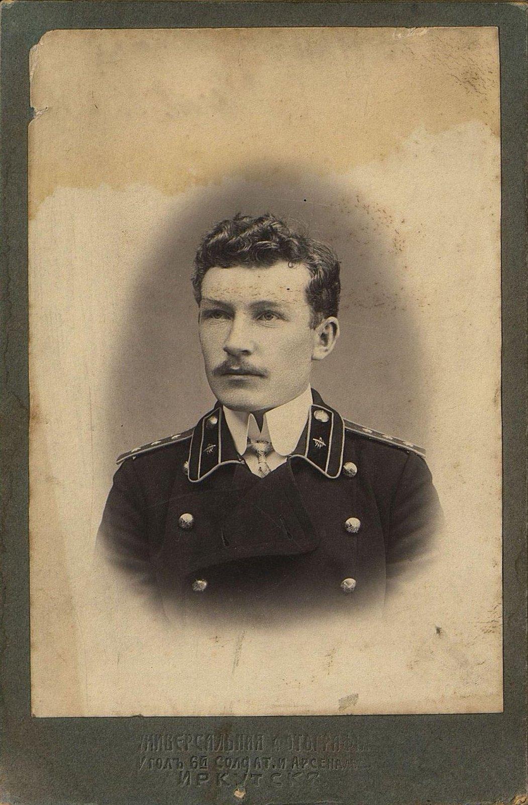 19. Грищенко Ф., участник топографической съёмки местности у озера Байкал. 21 января 1911