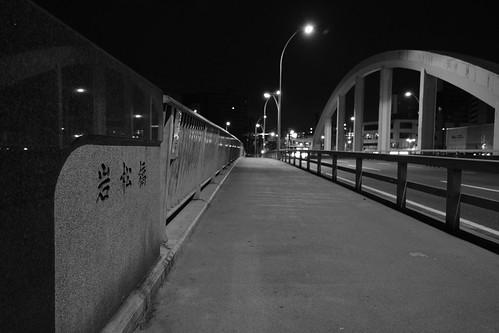 19-12-2020 Osaka area (4)