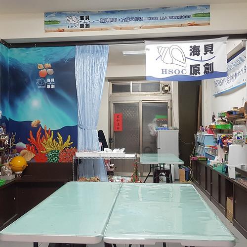 澎湖四眼井8號店