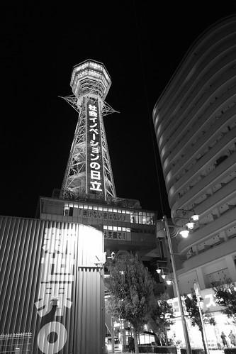 19-12-2020 Osaka in evening vol01 (25)