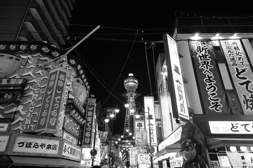19-12-2020 Osaka in evening vol01 (20)