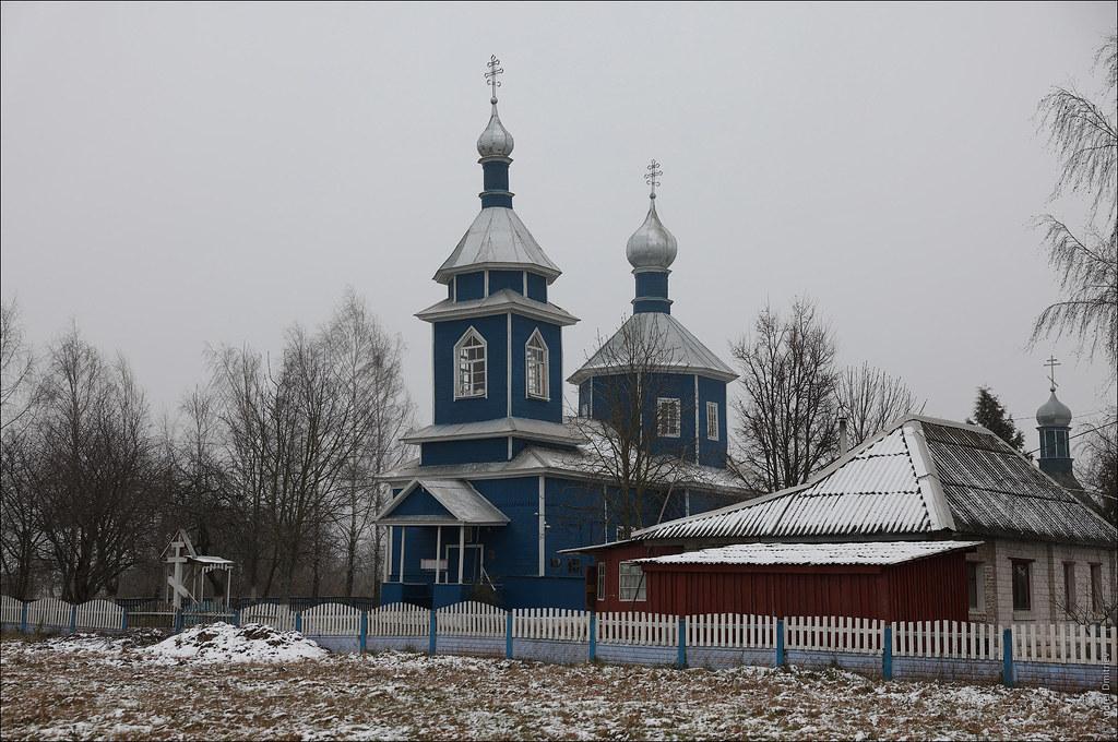 Дворец, Беларусь