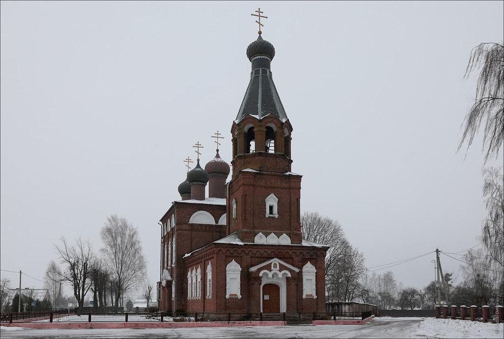 Телуша, Беларусь