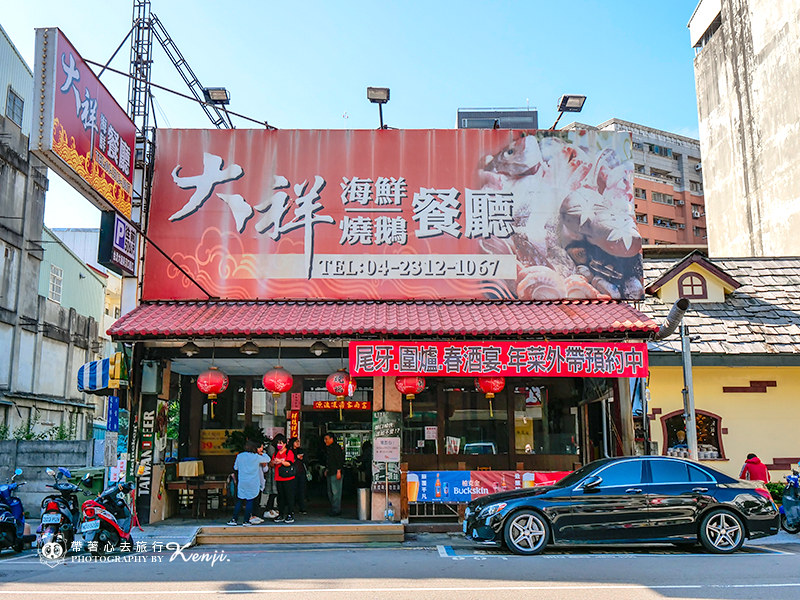 daxiang-seafood-p2-1
